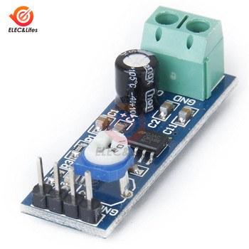 LM386 Audio Power Amplifier Module 200 Times Gain Amplifier Board Mono Power Amplifier 10K Adjustable Resistance 5V-12V Input image