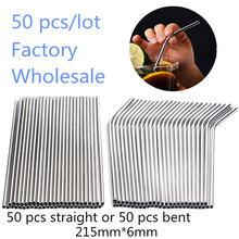 Batch Straws 50Pcs/Set Metal Straw Reusable Wholesale Stainless Steel Drinking Tubes 215mm*6mm Straight Bent Straws For Drink