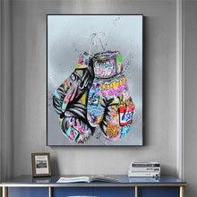 Боксёрские перчатки граффити художественные плакаты и принты