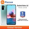 Глобальная версия Xiaomi Redmi Примечание 10 4 ГБ/64 Гб/128 Гб мобильный телефон Note10 активно-матричные осид, DotDisplay Snapdragon 678 5000 мАч 33 Вт быстрой зарядки