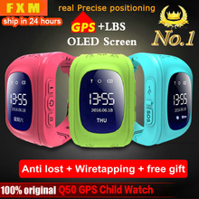 Color screen Q50 SmartWatch OLED Child GPS Tracker SOS Monitor Positioning Phone Kids GPS Baby Watch IOS Android Location Finder zgpax pg88 gsm watch phone w 1 44 lcd screen quad band gps positioning and sos black silver