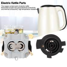 Electric Kettle Parts Thermostat Switch KSD688-5 Plus Kettle Base KSD368-5 Tea pot Replacement Part(China)