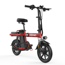 14 inch folding electric bike lithium battery electric bicycle light driving adult Battery detachable Aluminum alloy e bike