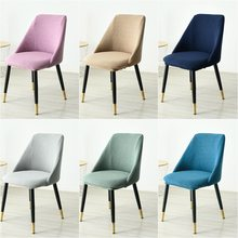 1/6PC Low-inclined Armrest Chair Cover Washable Removable Arc Back Seat Cover Polar Fleece for Hotel Spandex Dinning Slipcover