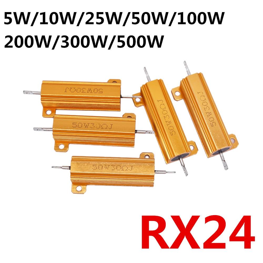 RX24 5W RX24 10W RX24 25W 50W 100W Aluminum Power Metal Shell Case Wirewound Resistor 1PCS