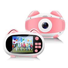 Новейшая Мини WiFi камера детские развивающие игрушки для детей подарки на день рождения цифровая камера 1080P проекционная видеокамера
