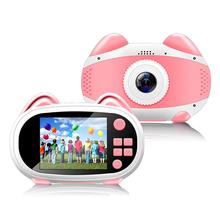 2019 Newest Mini WiFi Camera Children Educational Toys For Children Birthday Gif