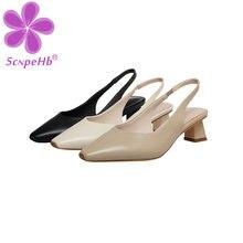 Женские туфли с острым носком весенние кожаные на полувысоком