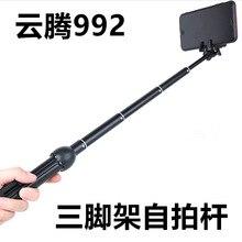 Yunteng 992 цельный мини-штатив для мобильного телефона с Bluetooth и беспроводным пультом дистанционного управления