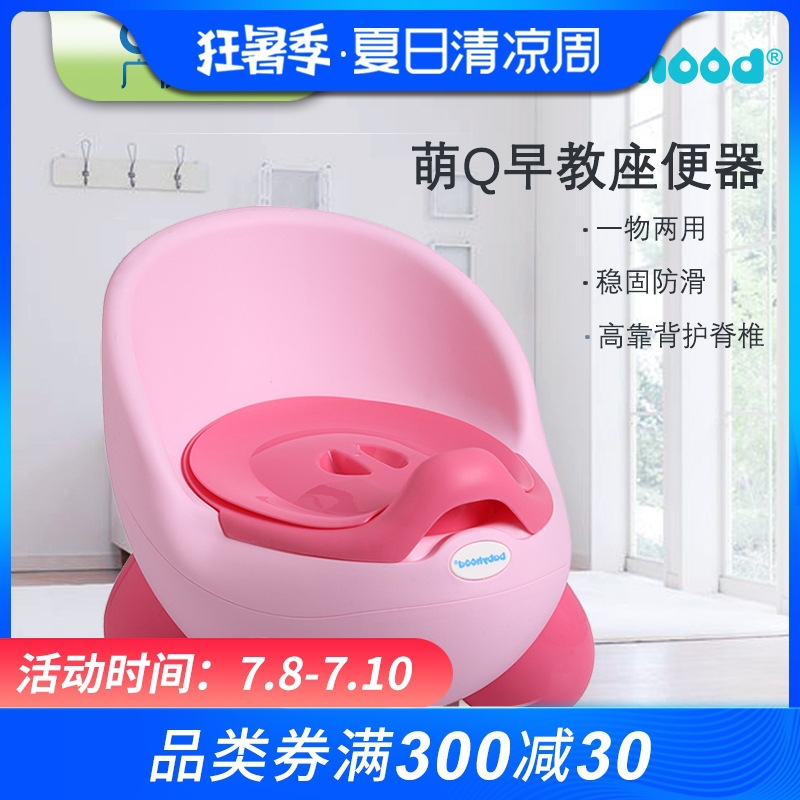 Babyhood Toilet For Kids Stool Baby Infant Potty Toilet Seat Infants Children Small Chamber Pot Urinal Men And Women