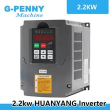 Huanyang 220v 2.2kw inverter CNC spindle motor speed control 110v / 380v 2.2kw VFD Variable Frequency Drive 0-400Hz 3P output