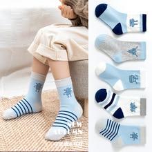 5 Pair Kids Socks Cartoon Robot Pattern Breathable Sports Socks Children Boy Soft Cotton New Baby Socks