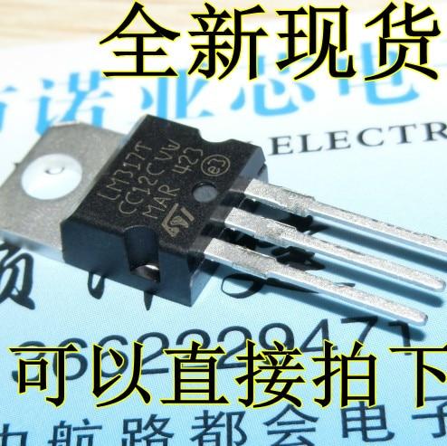 10pcs/lot LM317 Adjustable Linear Regulator LM317T 1.2-37V TO-220 New