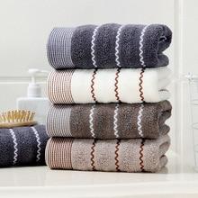 2Pcs/set 100% Cotton Bath Towel and Face Towel Quick Dry Women Men Towels