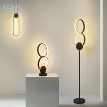 Минималистичная Напольная Лампа простой белый и черный светильник