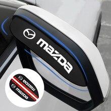2 шт. автомобиль наклейка на зеркало заднего вида с защитой от дождя для Mazda Axela 2 3 мс 6 CX-5 CX-4 CX3 CX5 Axela demio углеродного волокна дверная ручка крыш...