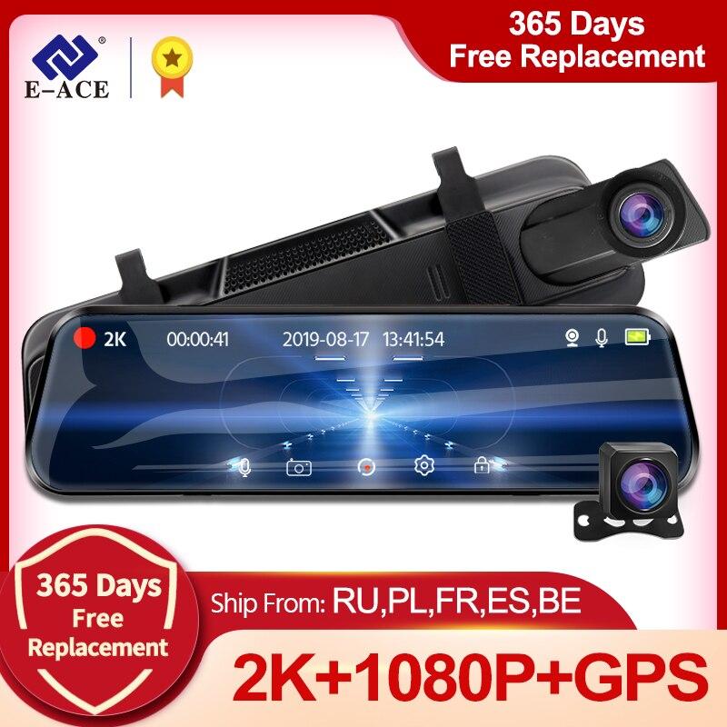 E-ACE A37 2K 10 дюймов сенсорный Автомобильный видеорегистратор зеркало Авто Даш камера двойной объектив DashCam авто видео рекордер поддержка GPS 1080P...