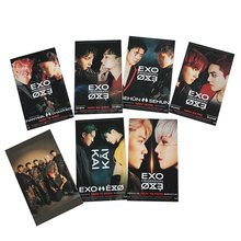 Exo Paper Reviews Online Shopping And Reviews For Exo Paper On