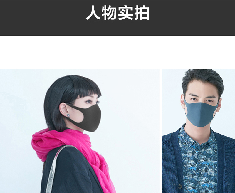 Breathable & Protective Mask (2)