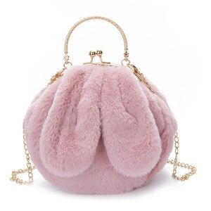 plush handbag clutch cute rabbit ear shoulder bag clip open metal handle crossbody bags women soft small winter bag20*20*10cm