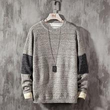 2020 новый свитер для мужчин одежда с длинным рукавом осень