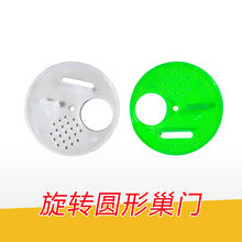 1Pcs Beekeeping Tools Beehives Plastic Round Beehives Nest Door Vents Bee Tool Insect Supplies(China)