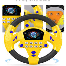 Children Toys Steering Wheel Kids Simulation Small Steering Wheel Copilots Simulated Steering Birthday Present Toys For Kids##2(China)