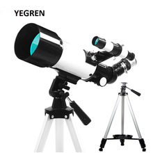 цена на Student Astronomical Telescope 70mm Objective Monocular Telescope for Beginner Watching Moon Outdoor Viewing Kids Gift Telescope