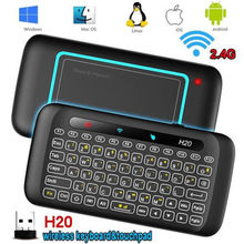 H20 Mini 2.4G Wireless Mini Smart Keyboard Touchpad Keypad for PC Smart Remote Control TV Phone UK