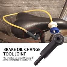 1Pc Auto Car Brake Fluid Replace Tools Pump Oil Bleeder Exchange Air Equipment Automobiles Parts Accessories Auto Brake Fluid
