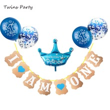 Twins Party Baby Shower 1st Birthday Decoration I Am One Year Banner Kid's Birthday Party First Baby Boy Girl Party Decorations