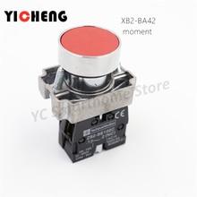 цена на 1Pcs  Momentary Push button switch 22mm 10A 240V~3A Circular small size Flat round Panel NC/NO Tech Push Button