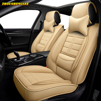 Auto Pu Leather Car seat cover For haval h6 h5 f7 geely mk smart fortwo 451 toyota camry 40 opel meriva b logan car seat cushion