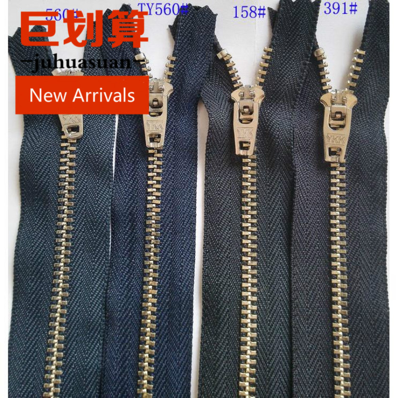"""4""""//5""""//6""""//7""""//8"""" BRIGHT BRASS TEETH TROUSER JEANS CLOSED ENDED NO 5 ZIP ZIPPER NEW"""
