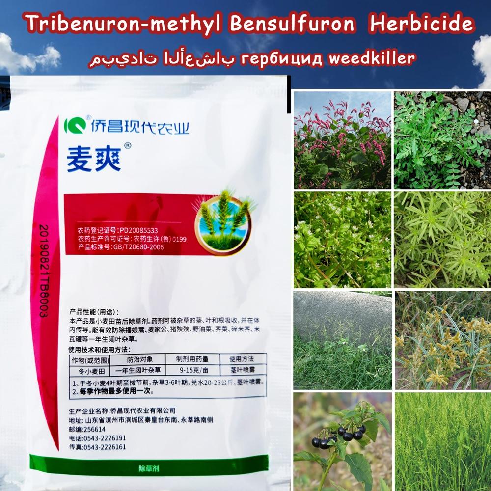 10g Tribenuron-methyl Bensulfuron Herbicide Selectivity Systemic Type Remove Weed Kill Grass Spray Weedkiller For Garden Farm