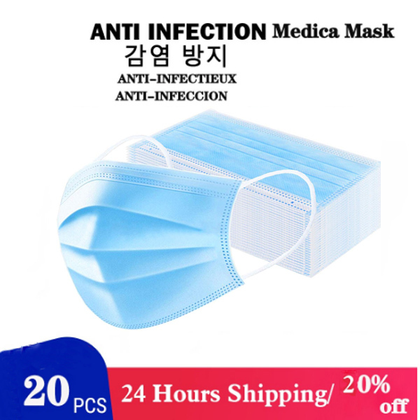 20Pcs/Pack Disposable mask 3-Layer Non-woven Surgical mask Ani-dust mask Medical mask Flu Hygiene face mask as N95 KN95