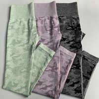Nepoagym femmes 2nd édition camouflage Leggings sans couture taille haute jambières de butin Leggings de gymnastique jambières de contrôle du ventre