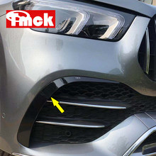 Acessórios do carro amortecedor dianteiro fender lábio guarnição capa para mercedes benz classe gle w167 gle350/450/53 gle400d amg linha coupe 2020 +