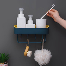 Yooap Paste-on Double-layer Kitchen Storage Bathroom Organizer PP Plastic Wall with Hook Home Organization and