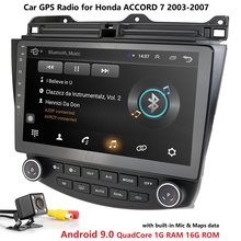 "10.1 ""Android 9.0 WiFi 4G Mobil GPS Stereo Radio untuk Honda Accord 2003-2007 + HD Cam peta Cermin Link DTV SWC DVR Bluetooth USB OBD2(China)"