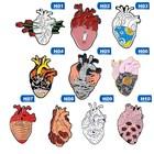 Anatomical Heart Ena...