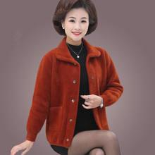 2020 outono inverno nova imitação de vison veludo solto casaco moda feminina casual malha cardigan jaqueta feminina plus size 5xl a69