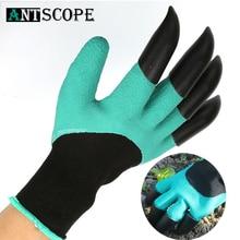 Antscope защитные рабочие перчатки рабочие садовые перчатки защитные пальцы с 4ABS пластиковыми когтями для садового копания посадки guantes