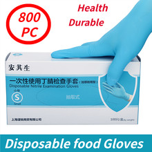 Luvas protetoras impermeáveis azuis de xingyu da segurança da casa das luvas protetoras industriais do nitrilo de 100/800 pces descartáveis
