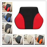 Color Matching Memory Foam Cotton Car Back Support Car Lumbar Pillow Seat Support Waist Support Universal