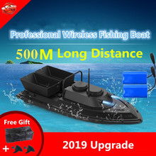 Large Double Hopper Smart Wireless Control RC Bait Boat 2.4G 55CM 500M Long Distance Dual Light High Speed RC Lure Fishing Boat