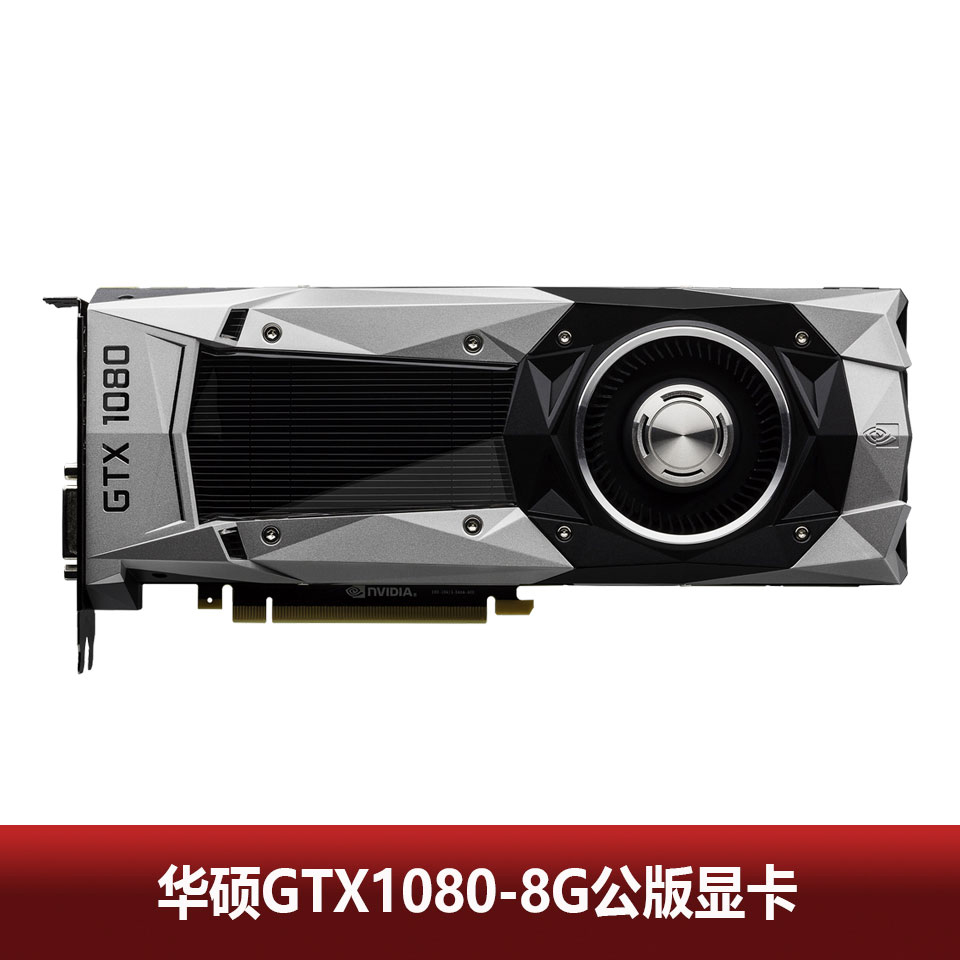 ASUS GTX1080-8G Public Version 1080 Video Card  Used Graphics Card