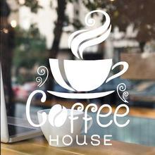 Наклейка для кофейни столовая кружка виниловая стена окна кафе