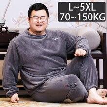 Sleepwear Pajama Night-Wear Pjs Flannel Fleece Winter Men's Warm 5XL Long-Coral Thick