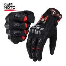 KEMiMOTO respirant moto gants écran tactile cyclisme Corbon fibre de protection moto Luvas cuir Guantes hommes femmes